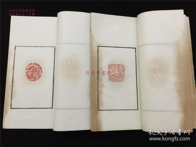 稀见佛教印谱《陶印观音经》2册(卷六、卷八),两册共收手打清晰印谱115枚左右。系1927年佛诞生日在日本少量颁布,没有公开发行。