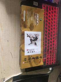 马利牌中国画颜料