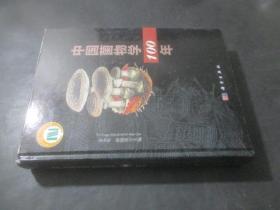 中国菌物学100年