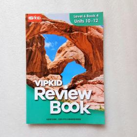VIPKID Review BOOK Level6(Book 4)