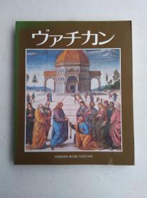ウ゛アチカン 日本语版