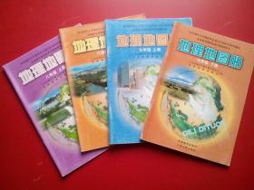 初中地理地图册全套4本,初中地理2004-2005第1版,初中地理辅导,有答案