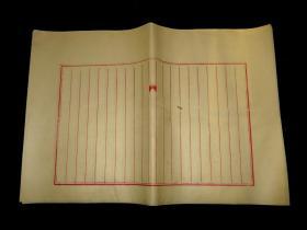 清末民国 木板印制 笺纸 书写纸 94枚
