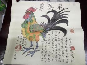 黄永玉漫画-最美鸟   黄永玉九十三岁作