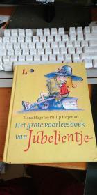 外文书EX LIBRIS