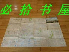 沈阳简介:沈阳市内文娱、商店、旅社饭店分布图布图