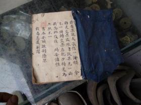 字写得特别漂亮各种古代家信来往格式