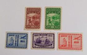 纪25中华民国邮政总局成立50周年纪念邮票