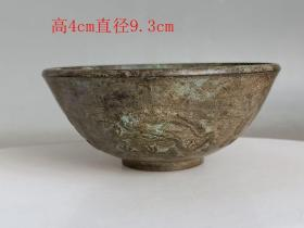 乡下收的宋代老铜碗