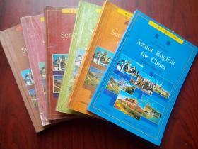 高中英语全套6本彩色插图版,高中英语1995-1998年第1版,高中英语