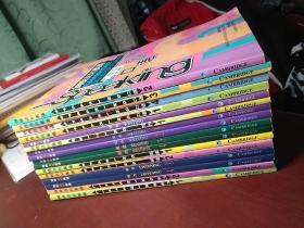 剑桥流利英语(口语 1-4册)+(写作 1-4册)+(阅读1-4册)+(听力1-4册)   全16册