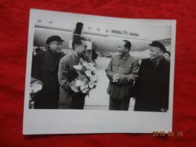 文革老照片(毛主席、周总理、刘少奇、朱德在飞机场)[12*10厘米]