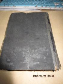 民国旧书2086-2   作文类典 全一册