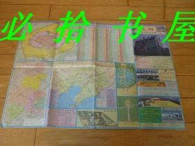 沈阳三环交通导游图