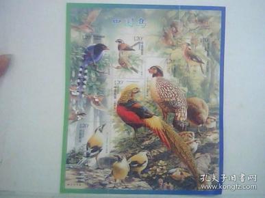 邮票 2008-4中国鸟小全张邮票
