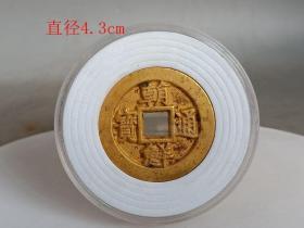 乡下收的少见的朝鲜通宝金币古钱