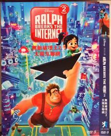 无敌破坏王2:打闹互联网(2018)动画电影 LS-10182 DVD-9