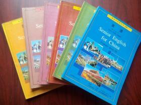 高中英语全套6本彩色插图版,高中英语1995-1998年第1版,高中英语,a