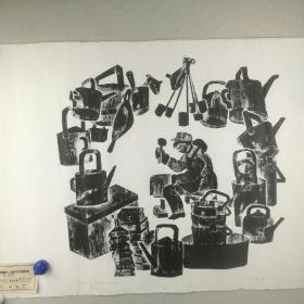 湖北省工人画廊第11届美术书法摄影展银牌奖作品/第四届世界妇女大会中国女美术家作品展入选作品--纸版画一幅