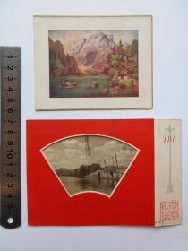 1960年【贺年片,2张】有张西湖照片
