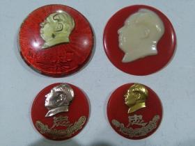 文革时期各种毛主席塑料像章4枚