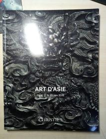 CHRISTIE'S 巴黎佳士得2016年6月【ART D'ASIE 瓷器佛像玉器】