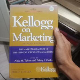 Kellogg on Marketing by Alice M. Tybout  second  edtion