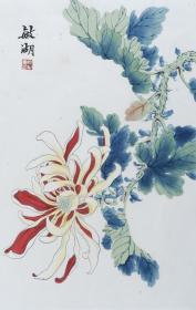 木版水印 杨敏(敏湖)画作《秋菊》一幅(纸本托片,尺寸:36.6*24.9cm) HXTX103688
