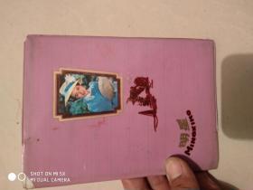 美女日记本记录当时生活内容!一本快写完