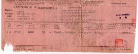 房屋水电专题---民国发票单据-----1948年3月13日上海法商电灯电车公司