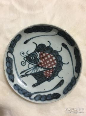 清代中期,手绘青花釉里红鲤鱼盘一个,盘口直径13厘米,底足7厘米,高3厘米,品好,无裂无冲线;