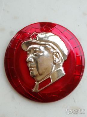 3-2035、紧跟毛主席 世界一片红  朝阳2,规格47mm.95品。
