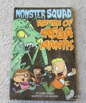 Return of Mega Mantis #2 (Monster Squad)