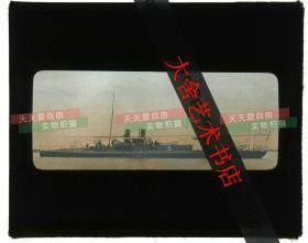 清代玻璃幻燈片-----清代南洋水師福州船政局建造之第十八號艦~~登瀛洲號炮艦, 清末海軍改革之后編入長江艦隊。1911年見之于辛亥革命