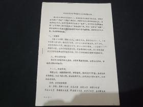 中医中药治疗骨结核102例疗效分析