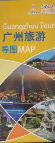 广州旅游导图MAP