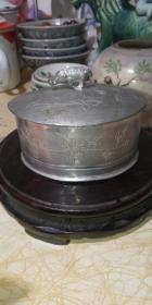 解放初期老锡粉盒,品相完美,盒身和盖都带工!包老!