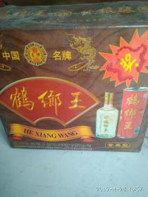 鹤乡王一箱6瓶36