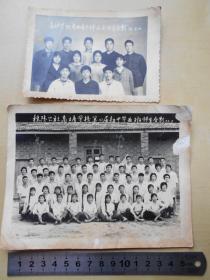 老照片【70年代,南京江宁秣陵公社高塘学校师生合影,2张】