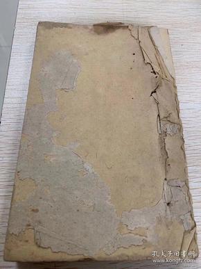 清末杂抄本一厚册,有些虫蛀,开本19.5×12.5厘米,书法好