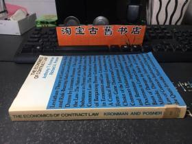 THE ECONOMICS OF CONTRACT LAW(合同法经济学)