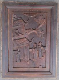 清代人物故事雕花木板  1只, 格局大气,  很漂亮!