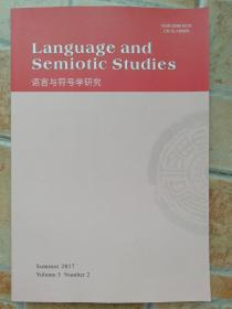 Language and semiotic Studies
