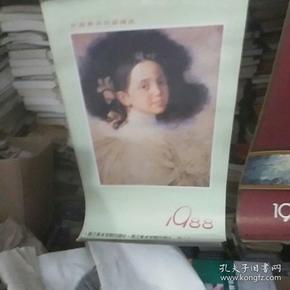 1988年外国美术作品精选挂历挂十三张