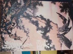 潘天寿画册  90年初版一印 ,8开包快递