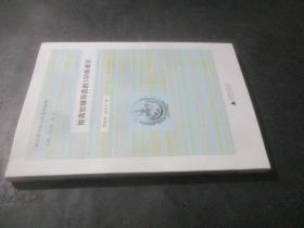 高校辅导员100系列丛书:给高校辅导员的100条建议