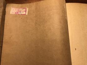 鈥滆ˉ鍥�2鈥濇竻浠g簿缇庡啓鍒诲攼浜鸿瘲鏂囬泦鐝嶆湰锛氭竻绮惧啓鍒汇�婂攼浜轰竾棣栫粷鍙ラ�夈�嬩竷鍗� 涓ゅ帤鍐屽叏 閯遍槼娲繄鍘熸湰 娴庡崡鐜嬪+绁�夋湰 鍐欏埢绮剧編 绾稿ⅷ绮捐壇 浜旇█鍏█涓冭█缁濆彞璇楀彞 鐜嬪+绁師鍚嶇帇澹瀛楀瓙鐪熶竴瀛楄椿涓婏紝鍙烽槷浜紝鍙堝彿娓旀磱灞变汉锛屼笘绉扮帇娓旀磱灞变笢鏂板煄锛堜粖灞变笢妗撳彴鍘匡級浜恒�傜户閽辫唉鐩婁箣鍚庝富鐩熻瘲鍧涗笌鏈卞綕灏婂苟绉扳�滃崡鏈卞寳鐜嬧�濇枃瀛﹀ 鍙敤浣滃彜绫嶇増鏈暀鐪熻氨 鍙や功鍙ょ睄鑰佷功鏃т功绾胯涔︽棫绾告杩炵焊榛勭坏绾稿啓鍒绘湰鏍囨湰 鍐欏埢绮剧編 灞曞嵎鎮︾洰 鍙埍  灏戣