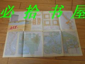 新天津交通游览图