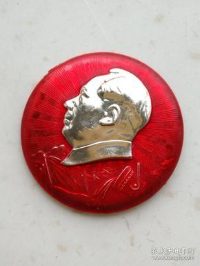 3-2039、钢水、红旗、工况图,松电--庆祝革命生产双胜利68.12,规格52MM,9品。