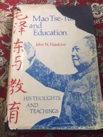 毛泽东与教育   英文本